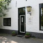 Welkom in de Arenborghoeve privekliniek voor diverse behandelingen zoals borstvergroting en borstverkleining operaties.